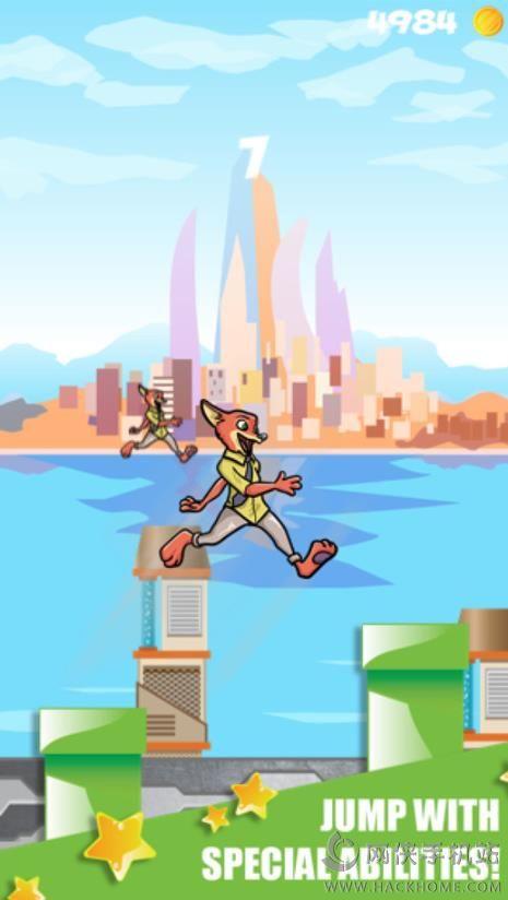 疯狂动物城狡猾的狐狸游戏官方安卓版图4