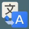 微信猴语输入法下载手机版app v1.0