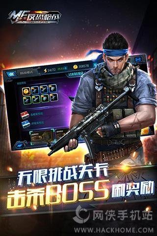 反恐枪战手游官网安卓版图3: