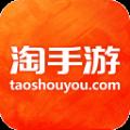 淘手游交易平台官网版