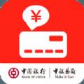 中国银行中银e充宝软件官网下载 v1.0.1