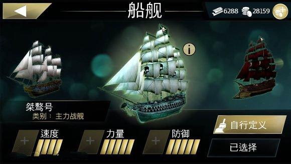刺客信条海盗实用技巧分享[多图]