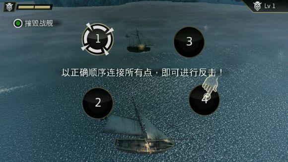 刺客信条海盗修改日期刷钱教程[图]