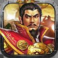 乱世枭雄游戏官网手机版下载 v1.3.1