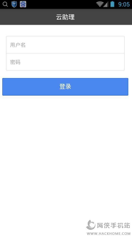 云助理中国人寿下载安装到手机官方app图1: