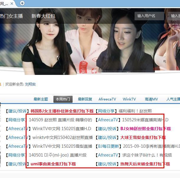 WINKTV荷恩16部合集图迅雷下载 WINKTV韩国女主播种子百度网盘下载[多图]