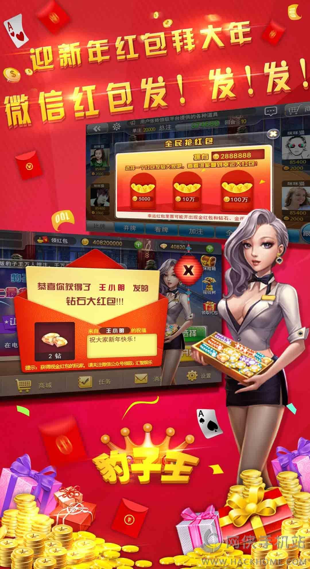 游戏豹子王�������·��_中国小麦网