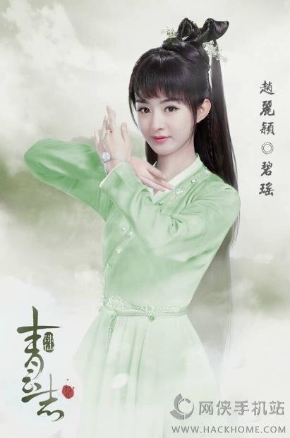 诛仙青云志完整版百度云盘资源下载图2: