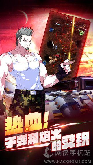 坦克战姬官网安卓版手游图5:
