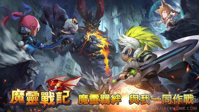 魔灵战记手游官网ios版图2:
