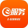 平安app