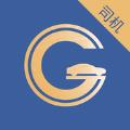 帮邦行司机端app官网下载 v4.8.4