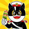 黑猫警长烧烤店