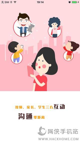 悦读家园app官方平台登录下载图1: