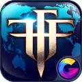 自由之战未来战场安卓更新版 v2.0.9.0