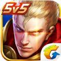 王者荣耀手机下载正式版 v1.34.1.23