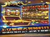 欢乐水浒传官网游戏手机版 v1.1