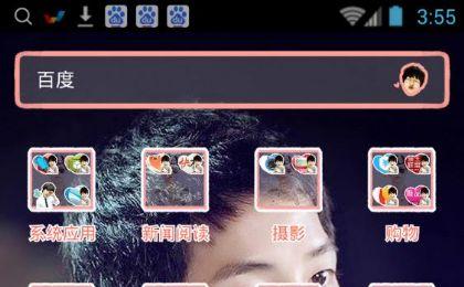 宋仲基主题壁纸app图4