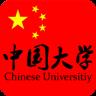 中国大学网官网下载手机版app v2.3