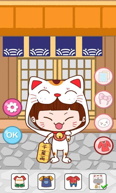 百�YoYo ��B桌布手机版app图1: