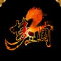 梦三国2手游官网下载安卓版 v1.2.229
