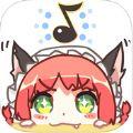 同步音律喵赛克手机安卓破解版 v1.5.3
