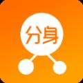 微信分身版安卓下载 v1.1