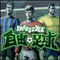 自由足球手游版