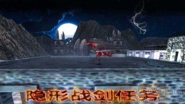 影忍者刺客战士官网游戏手机版图2: