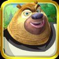 熊出没之熊二清洁大作战游戏官方手机版 v1.0.0