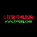 卡哇猪电影在线观看官方下载 v1.0