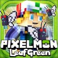 pixelmon叶绿