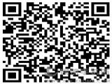 一梦江湖8月23日更新公告 入学季活动开启[多图]