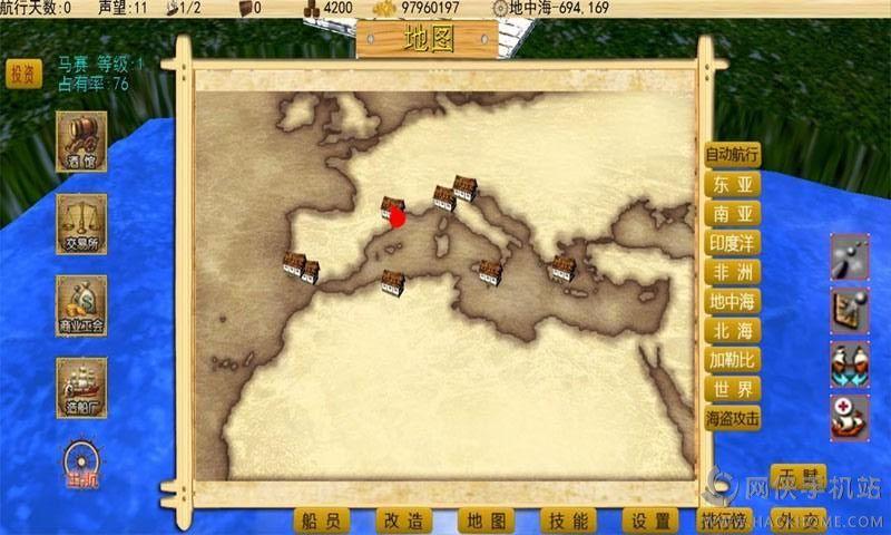 无敌大航海游戏安卓版下载图3:
