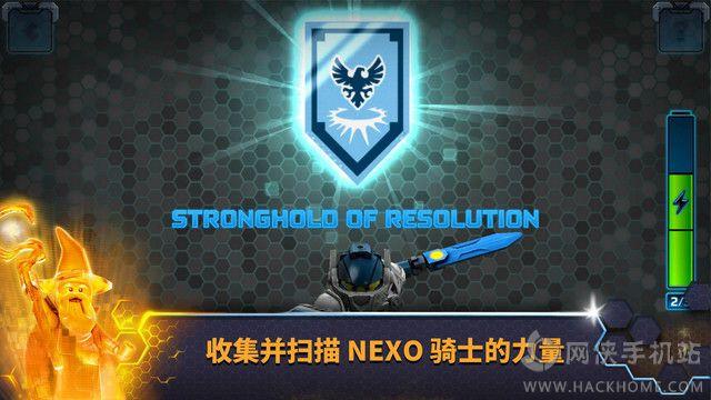 乐高未来骑士团梅洛克大发快三彩票ios官方版图2: