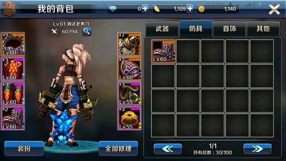 手机棋牌下载:官宣:《云顶之弈》官方手游将于3月份正式上线