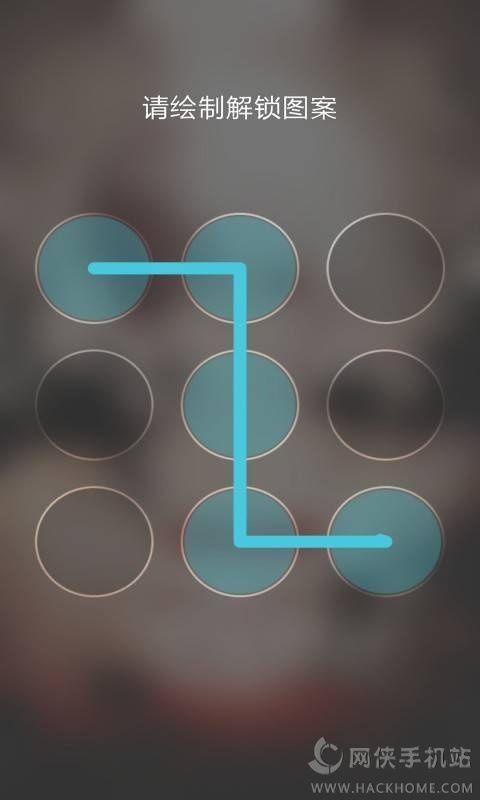 太阳的后裔主题锁屏app手机版下载 图4: