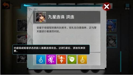 战斗吧剑灵最强阵容卡牌组合搭配大全[多图]