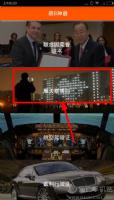 高楼表白软件是什么?装b神器大楼表白图介绍图片1