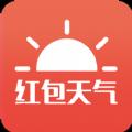 红包天气预报手机版APP v1.0