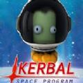 坎巴拉太空计划手机版