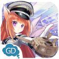钢铁舞姬游戏官网手机版 v1.0