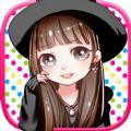 甜美大明星游戏官方手机版 v1.0.6
