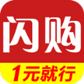 一元闪购特别版app下载 v2.4.1