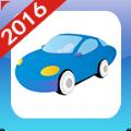 驾考宝典大图版手机版app v2.0.1
