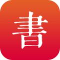 书入法官网app下载软件 v1.4.0