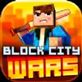 新像素城市战争道具免费内购破解版 v4.4.1