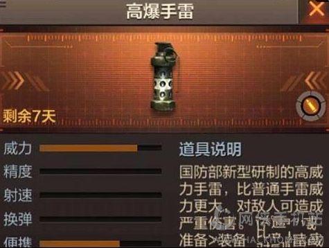 穿越火线枪战王者一钻购买永久武器活动内容[图]图片1