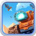 坦克的世界游戏手机版下载 v1.0