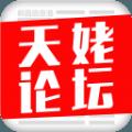新昌信息港app手机版下载 v1.0.80